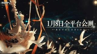 Китайский релиз MMORPG Revelation Mobile намечен на январь