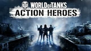 Консольная версия World Of Tanks получила крупнейшее обновление с Рэмбо, Плискином и Брэддоком