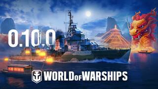 В World of Warships начался Лунный Новый год
