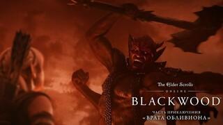 Подробности новой главы Черный Лес для MMORPG The Elder Scrolls Online