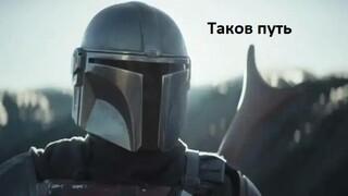 Зонтик из бескара за победу во временном режиме Заказ Мандалорца в Fortnite