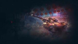 В World of Tanks и World of Tanks Blitz пройдут свежие ивенты в честь Нового года по Лунному календарю