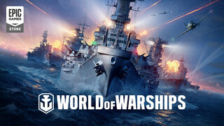 Играть в World of Warships можно будет через Epic Games Store