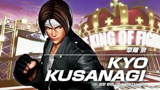 Новый трейлер The King of Fighters XV посвящен персонажу Кё Кусанаги