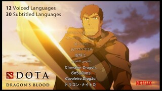 DOTA Кровь дракона все-таки озвучат на русский язык