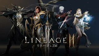 Стала известна дата выхода Lineage 2M в Японии и Тайване