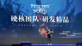 Состоялась презентация новой MMORPG Perfect New World для PC и консолей