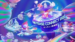 Полный список игр, которые покажут на презентации NetEase Connect 2021