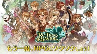 В Японии пройдет ЗБТ мобильной MMORPG Re Tree Of Savior