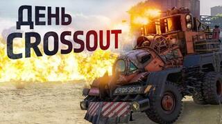 Crossout отмечает 6-летие введением временного режима