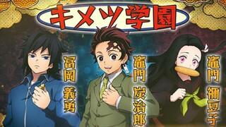 Батон в зубах, пиджак и спортивная форма  Показаны первые скины в Demon Slayer Kimetsu no Yaiba  The Hinokami Chronicles