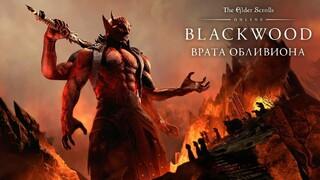 Глава Черный лес в MMORPG The Elder Scrolls Online доступна на консолях