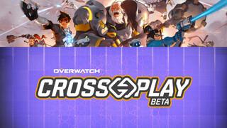 Overwatch теперь поддерживает кроссплатформенный мультиплеер между ПК и всеми консолями