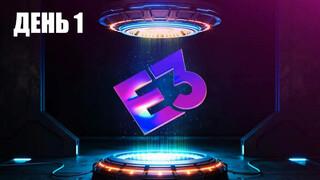 Итоги первого дня E3 2021 Все новости с презентации