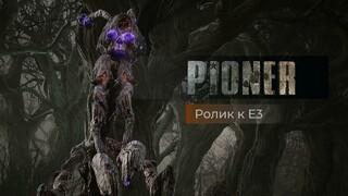 Мистика и нечисть в новом трейлере PIONER