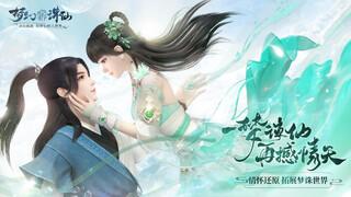 В Китае вышла мобильная пошаговая MMORPG по вселенной Jade Dynasty