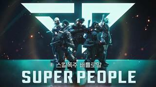 Super People  очередная игра в жанре Королевская битва от корейских разработчиков
