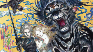 MMORPG ETERNAL вышла на PS4 и PS5 в Японии