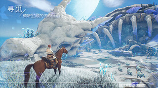Началось ЗБТ мобильной RPG Noahs Heart от авторов Dragon Raja. Смотрим первый геймплей
