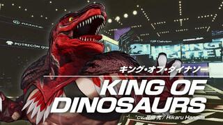 The King of Fighters XV позволит поиграть за Короля Динозавров