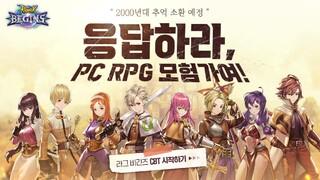 Gravity запускает ЗБТ корейской версии MMORPG Ragnarok Begins на ПК
