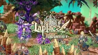 Игровой процесс Laplace с TpGS 2016