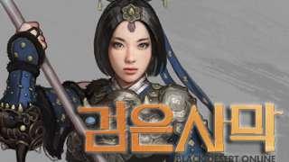 Корейский издатель Black Desert представил концепт-арты пробужденных Ронина и Сакуры