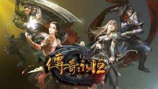 Legend of Mir 3D - Ответ Lost Ark и Lineage Eternal или очередная пустышка?