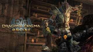 Информация о следующем обновлении Dragon's Dogma Online