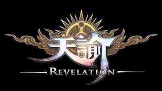 Информация об апрельском обновлении Revelation