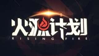 Компания Tencent представила научно-фантастический MMOFPS Rising Fire
