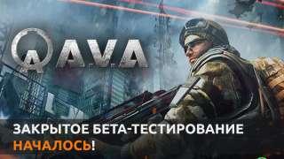 Началось ЗБТ русской версии динамичного онлайн-шутера A.V.A