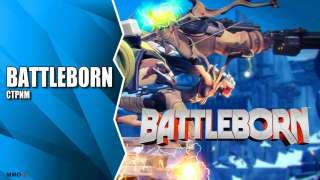 Стрим Battleborn. Знакомство с игрой на европейском ОБТ