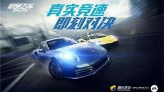 Tencent стал китайским издателем Need for Speed EDGE