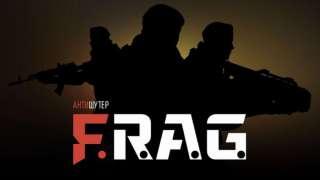 Студия Allods Team представила новый проект - антишутер F.R.A.G.