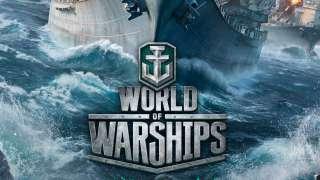 Обновление 0.5.5 в World Of Warships