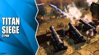 Titan Siege. Знакомство с игрой на ОБТ в России
