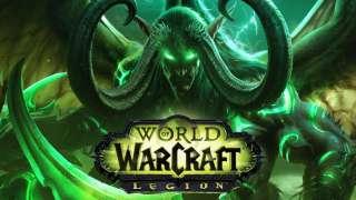 Прямая трансляция от разработчиков World of Warcraft: Legion