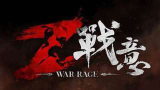 Первые подробности о новинках с конференции Netease: War Rage и другое