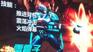 League of Titans - Китайский клон Overwatch уже в разработке
