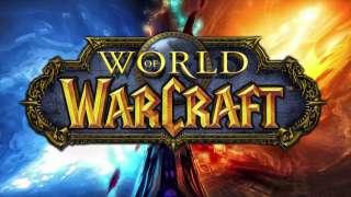Доступны внутриигровые подарки в World of Warcraft