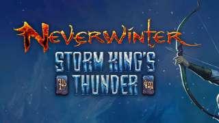 Анонс дополнения «Storm King's Thunder» для Neverwinter