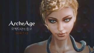 Тизер обновления 3.0 для Archeage