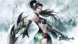 Началась открытая бета Shushan Online (ex-World of Jade Dynasty)