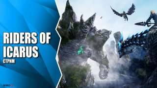 MMORPG Riders of Icarus. ОБТ в Европе. Маг и Син