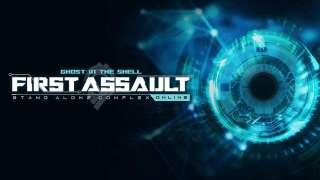 Ghost in the Shell Online: First Assault переходит в стадию ОБТ с бесплатным доступом