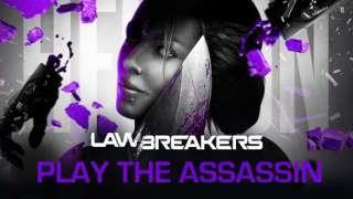 Очередное видео Lawbreakers знакомит зрителей с убийцами Hellion и Kitsune