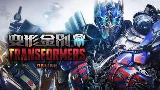 [ChinaJoy 2016] Много геймплея Transformers Online с ChinaJoy 2016