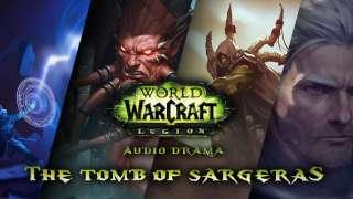 Аудиодрама «Гробница Саргераса»