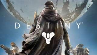 Сборник Destiny – The Collection